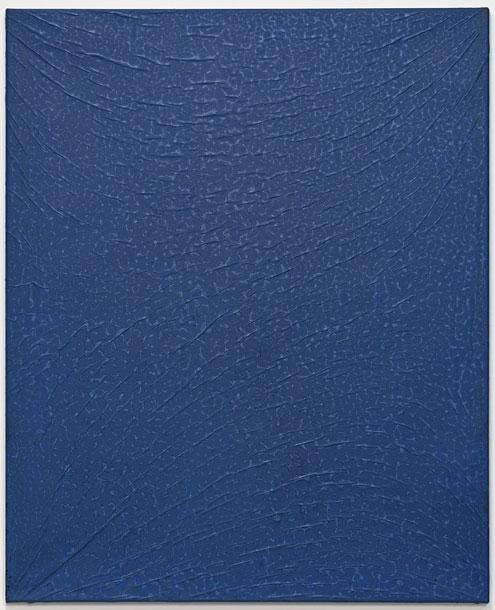 Blue EF